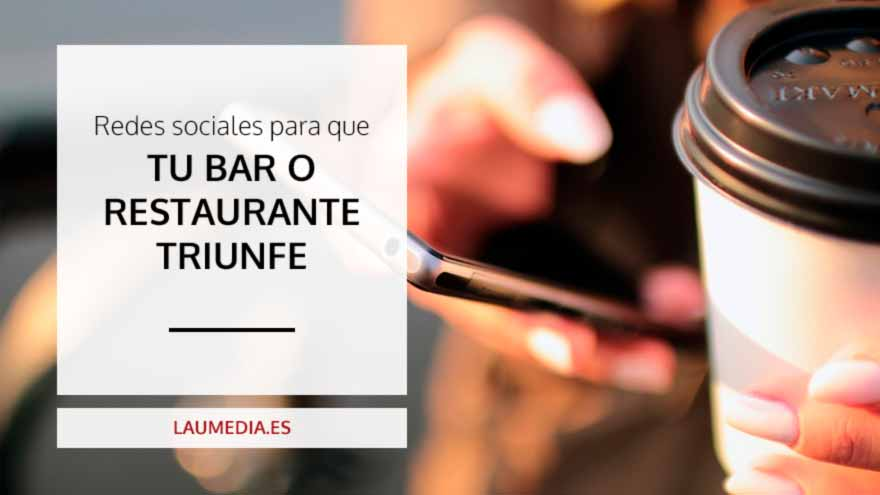Y tu bar, ¿debe estar en redes sociales?